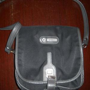 Vintage τσάντα Samsonite