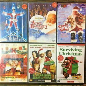Πακέτο 6 Γνήσια dvd χριστουγενιάτικα 4 ( Δωρεάν Μεταφορικά )