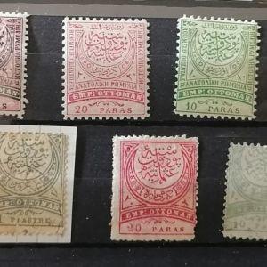 Ανατολική Ρωμυλια γραμματοσημα