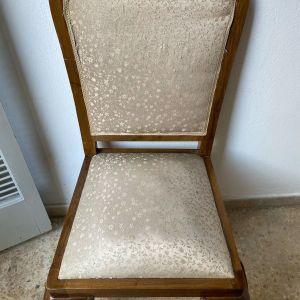 Καρέκλα vintage/αντικέ