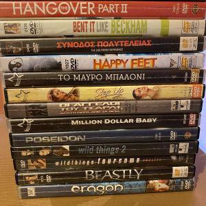 Ταινίες διάφορες
