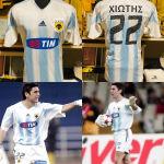 ΑΕΚ 2004-05 no match worn προς πώληση ανταλλαγή