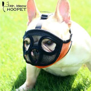 Φίμωτρο σκύλων για βραχυκέφαλες ράτσες