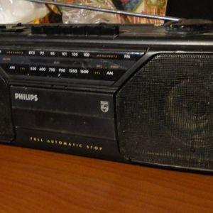 PHILIPS AQ5190/20 ΦΟΡΗΤΟ BOOMBOX FM-AM PLAYER