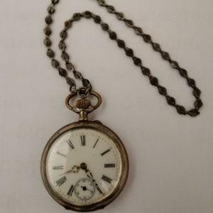 Ρολόι τσέπης ασιμένιο Vintage
