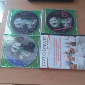 22...24 DVD
