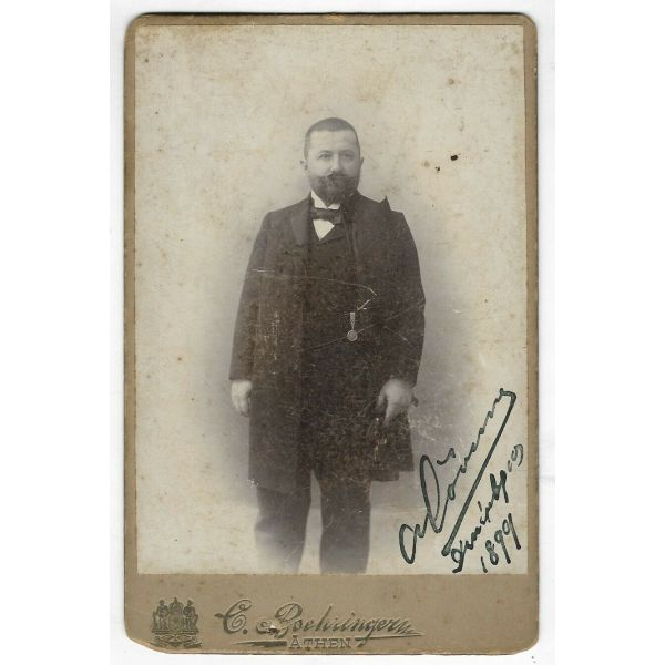 palia fotografia andra fotografos Carl Boehringer athina 1899