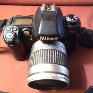 Αναλογικη φωτογραφικη ΝIKON F 80 με 35-30 φακο