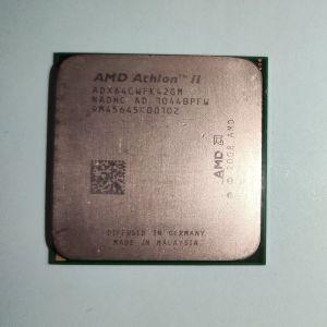 Επεξεργαστής Athlon II X4 640 socket AM3/AM3+