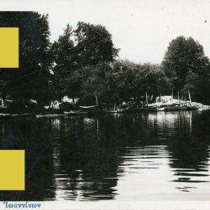 """Συλλεκτική Καρτ Ποστάλ Ιωαννίνων δεκ. 1930 με τίτλο """" Μώλος νήσου Ιωαννίνων """" Ioannina Janina Postcard Epirus Ήπειρος Island Yannena Giannina"""