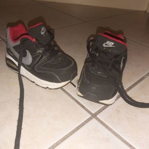 Βρεφικα παπούτσια