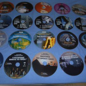 20 DVD ΝΤΟΚΙΜΑΝΤΕΡ Ζ50