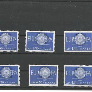 6x Greece Europa 1960 ΜΝΗ