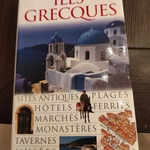Τουριστικός Οδηγός για τα ελληνικά νησιά στα Γαλλικά - ILES GRECQUES GUIDES VOIR HACHETTE