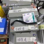 Μπαταρίες κλειστού τύπου ιδανικές για φωτοβολταϊκά