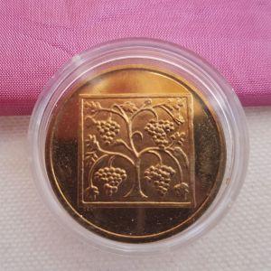Μετάλλια Νομισματικού Μουσείου Αθηνών Limited Edition