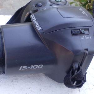 camera olymbus