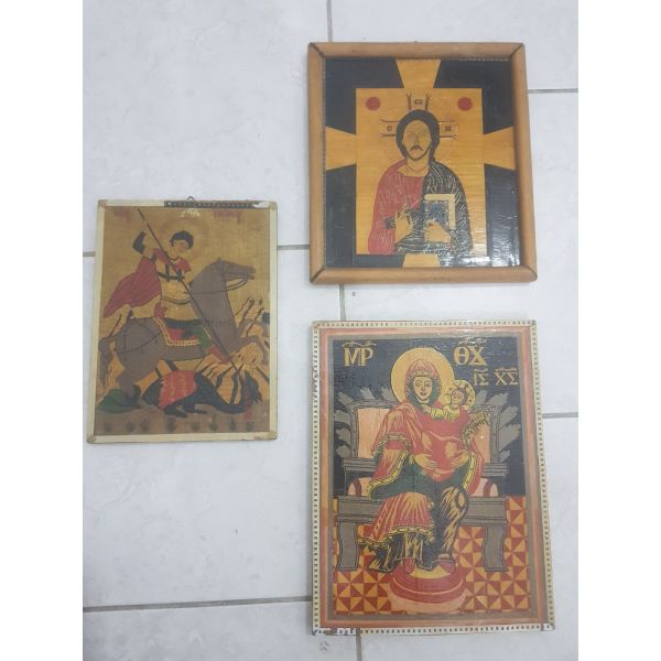 ikones chiropiites