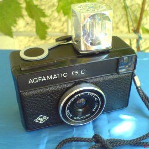 Agfamatic 55C (1978)