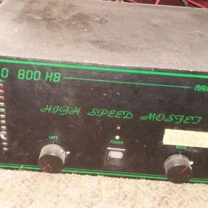 Επαγγελματικος  ενυσχητης SENSO  HB 800 1500 watt