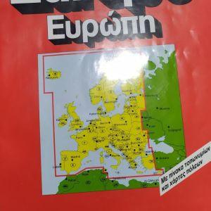 Οδικός Χάρτης EURO TRAVEL ATLAS