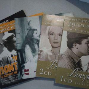ΑΛΙΚΗ ΒΟΥΓΙΟΥΚΛΆΚΗ 13 DVD 2 CD