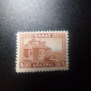 1935 ΜΥΣΤΡΑΣ ΑΣΦΡΑΓΙΣΤΟ**