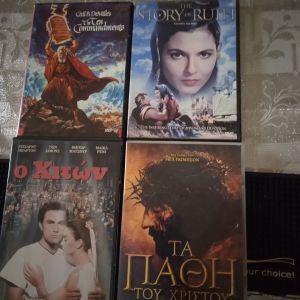 Ταινίες  dvd original