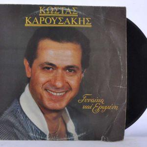 Βινύλιο Καρουσάκης - Γυναίκα κι ερωμένη