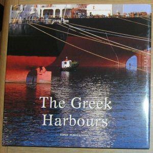 Greek Harbours - Ελληνικα λιμανια