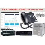 Planet FNSW-1608PS 16-Port Ethernet 8-Port PoE Web Smart Switch