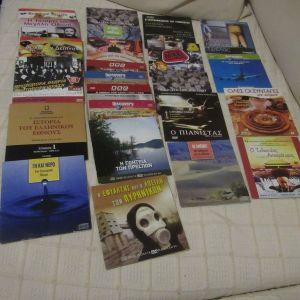 49 DVD με ταινιες και ντοκιμαντερ-5 ευρω