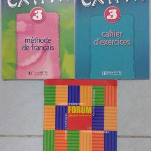 Γαλλικά εκπαιδευτικά βιβλία. Extra! 3. Delf A3.