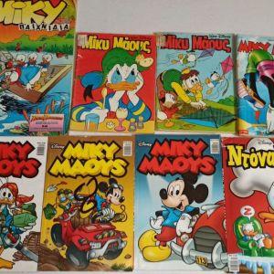 Disney κόμικς διάφορα