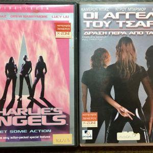 2 Original DvD - Charlie's Angels 1 + 2