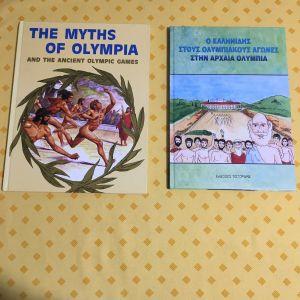 2 Παιδικά βιβλία -8