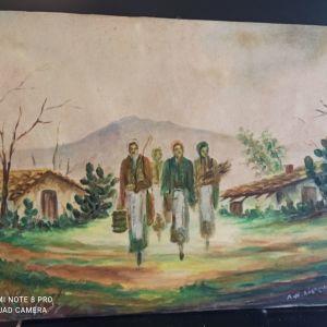 Α. Ν. Αυγερινός πίνακας ζωγραφικής