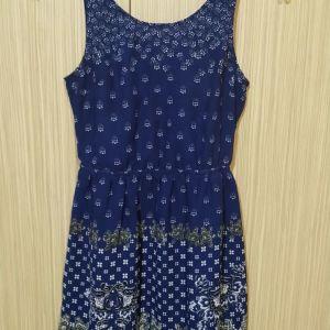 Small hm φόρεμα