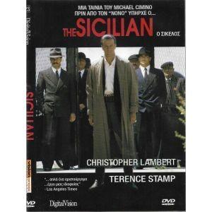 DVD / THE CICILIAN /ORIGINAL DVD