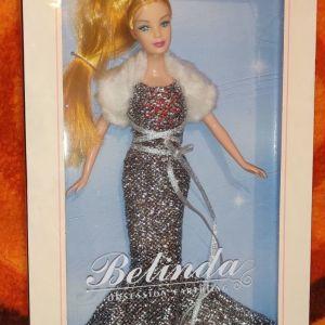 Κούκλα Belinda συλλεκτική