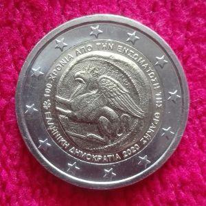 2€, 100 Χρόνια από την Ενσωμάτωση της Θράκης, Ελλάδα, 2020