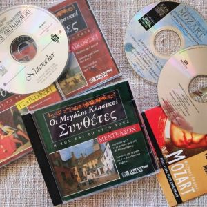 CD Τσαικοφσκι, Μεντελσον, Μοζαρτ. 7 CD