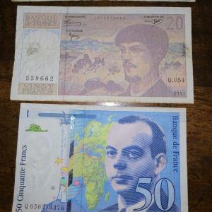 Χαρτονομίσματα 20 και 50 Γαλλικά φράγκα.