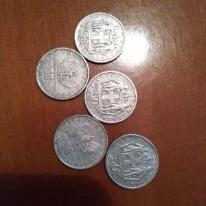 Λοτ 20 νομισμάτων βασιλέα Κωνσταντίνου!