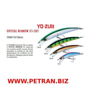 YO-ZURI CRYsTAL MinnOw (F)-(sP) 70/90/110/130mm.