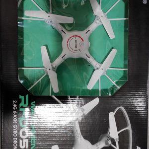 ΔΩΡΕΑΝ  ΜΕΤΑΦΟΡΙΚΑ ΓΙΑ ΟΛΗ ΤΗΝ ΕΛΛΑΔΑ35€ Drone χωρίς κάμερα