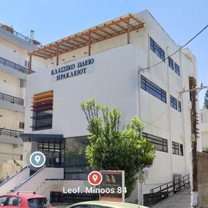 ΠΩΛΕΙΤΑΙ - Εμπορικό κατάστημα 2 ορόφων, συνολικού εμβαδού 290 τ.μ. - Ηράκλειο Κρήτης