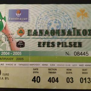 EUROLEAGUE PAOBC απόκομμα εισιτηρίου Παναθηναϊκός-efes pilsen 2004-2005