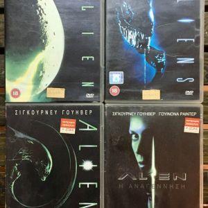 DvD - Alien trilogia + 4 Dvd