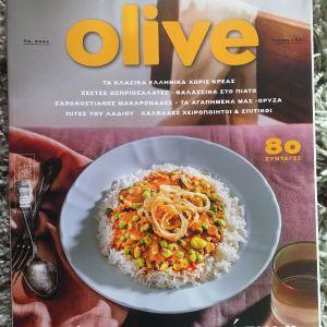περιοδικό Olive τεύχος 152